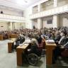 Sutra rasprava o izglasavanju nepovjerenja premijerki Kosor