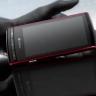 Za novi 3D Android mobitel nisu potrebne naočale