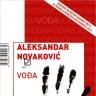 Knjiga dana - Akeksandar Novaković: Vođa