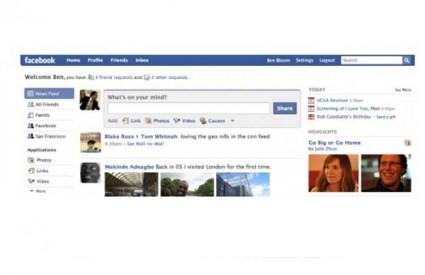 Novi izgled i funkcionalnosti Facebooka