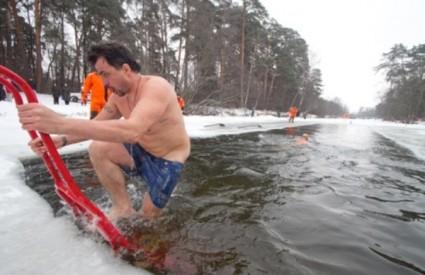 Kupanje u ledenoj vodi