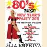 Twilight 80's party u Koprivi na Staru godinu