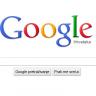 Njemačka sapuna dasku Googleu