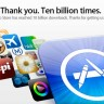 Deset milijardi downloada s App Storea