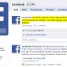 Facebook: Ne gasimo se 15. ožujka, tek počinjemo
