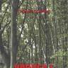 Knjiga dana - Thomas Glavinic: Ubojica s kamerom