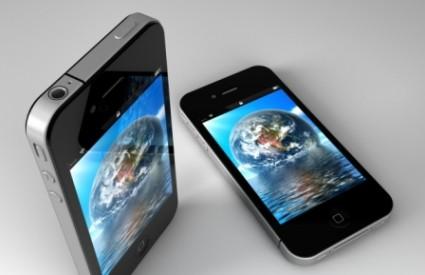 Mobiteli su izuzetno ranjivi