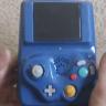 Pogledajte kako izgleda kućna prerada Nintendove konzole