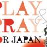 Humanitarni koncert Play & Pray for Japan Zagrebačke filharmonije 4. travnja