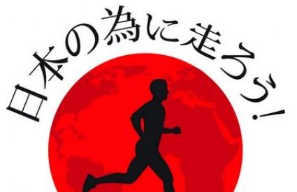 Trčimo za Japan