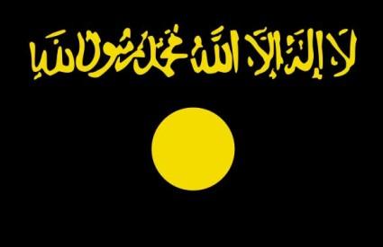 Zastava Al Kaide