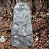 Mistični kamen spasio japansko selo od tsunamija
