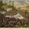 SAD obilježile 150. godišnjicu građanskog rata
