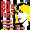 Novi 80's Party u petak 20. svibnja u zagrebačkom Boogaloou