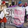 Ženska mreža protiv ukidanja ureda pravobraniteljice za ravnopravnost spolova