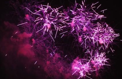 Sretna Nova godina!!!