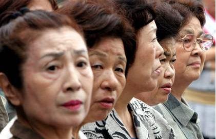 Japanke su najdugovječnije