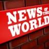 Britanci spremaju novi zakon za nadzor medija