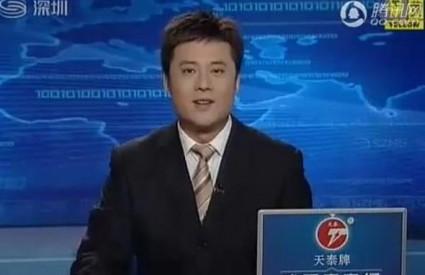 Fotografija vijesti