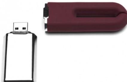 Ovaj USB model se još nije proslavio :)