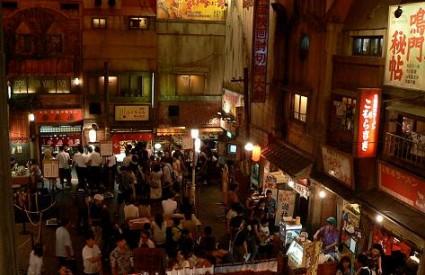 Muzej je istovremeno i jedna velika kuhinja i restoran
