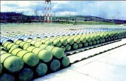 Iran nastavlja program obogaćivanja urana