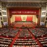 Kina nakon 30 godina uvodi 'reforme bez presedana'