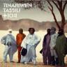 Novi Tinariwen od petka u prodaji