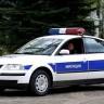 Podivljali i potpuno goli vozač izazvao paniku u Moskvi