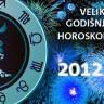 Veliki godišnji horoskop za 2012.