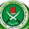 Dvije vodeće islamističke stranke pomele konkurenciju