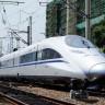 Novi kineski supervlak vozi brže od 500 kilometara na sat