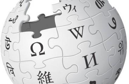 Wikipedia kao izvor podataka za matematički model