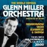 Glenn Miller Orchestra u Lisinskom 13. siječnja