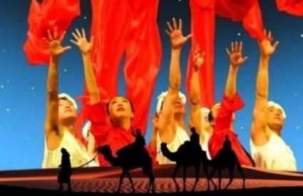 Put svile - akrobacije uz glazbu čovječanstva