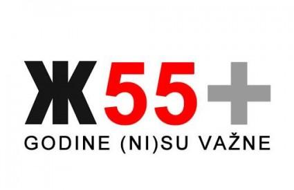 Novi projekt Montažstroja na pozornici Lisinskog