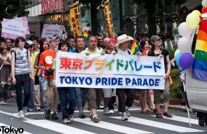 Tokio Gay Pride