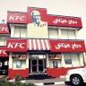 KFC mora platiti milijunsku odštetu zbog trovanja hranom