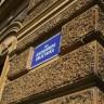 Predstavljene nove pločice za gradske ulice i trgove