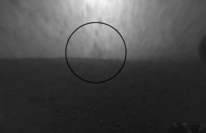 Je li ovo Marsovac? Stvarno ne znamo ...
