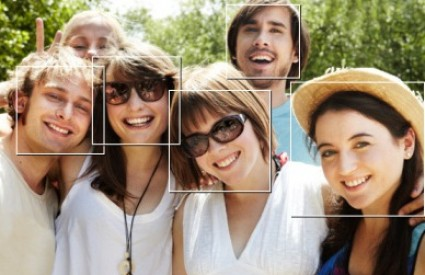 Sporna funkcija prepoznavanja lica