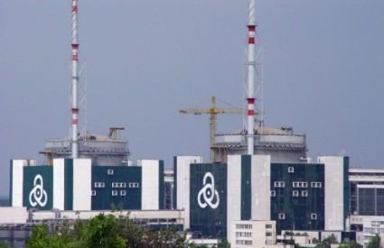 Ne bi trebalo graditi nove nuklearke