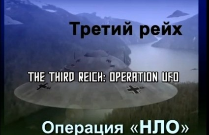 Odličan dokumentarac Treći Reich - Operacija NLO
