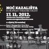 Program Noći kazališta 2012. u Zagrebu