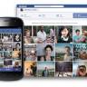 Facebooku se smanjuje količina sadržaja