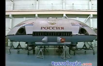 Ruski NLO u razvoju?