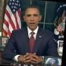 Obama javno potvrdio postojanje izvanzemaljaca