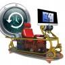 Iranac patentirao vremeplov, tvrdi da radi
