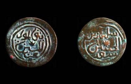 Zagonetni novčići mijenjaju povijest Australije?