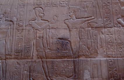 Staroegipatska pornjava :)=